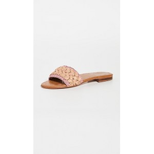 Carrie Forbes Women's Trensa Slides Nude/Rose Near Me WGSD976