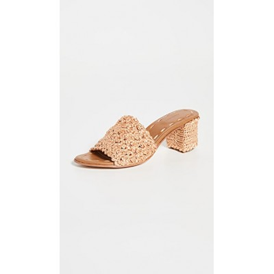 Carrie Forbes Young Women's Abdel Mules Gold On Line KYEE995